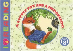 "Сказка ""A little fox and a hedgehog"". Story 8"